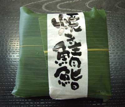 岐阜県笠松町『旬彩工房』の焼き鯖鮨