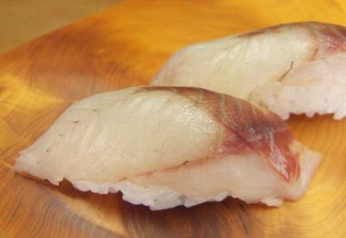 炭焼/シマイサキ