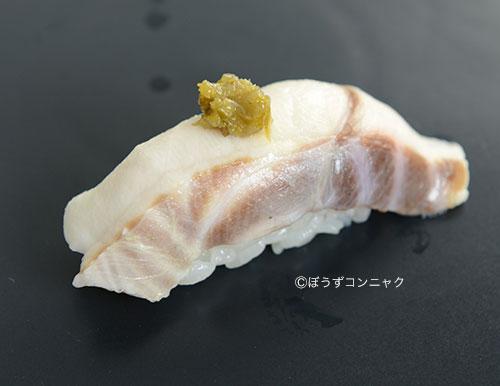 アブラツノザメの昆布締め