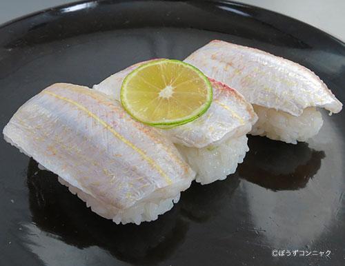 イトヨリ寿司