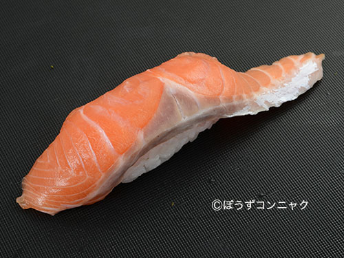 鮭児の握り