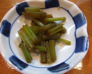 ワサビの茎の醤油漬け